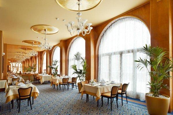 Alexandria Spa & Wellness Hotel - фото 12