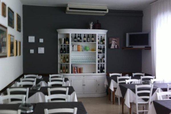 Hotel Villa Maris - фото 14