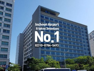Apartments Incheon Airport Numberone Residence