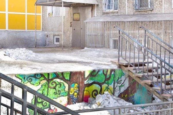 АпартОтель Дзамбала - фото 50