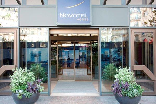 Novotel Paris Les Halles - фото 21
