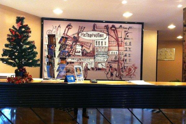 Hotel Opera Lafayette - 13