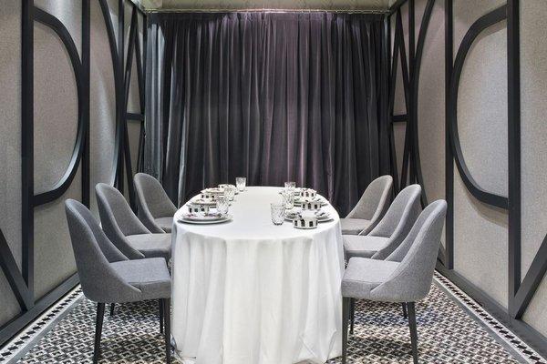 Hotel Unico Madrid - фото 11