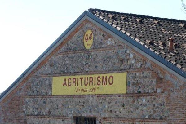 Agriturismo Ai Due Volti - фото 23