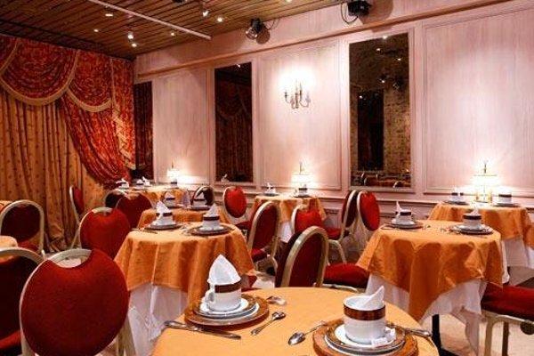 Отель Princesse Caroline - 12