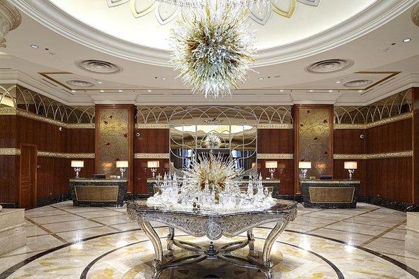 Лотте Отель Москва - 15