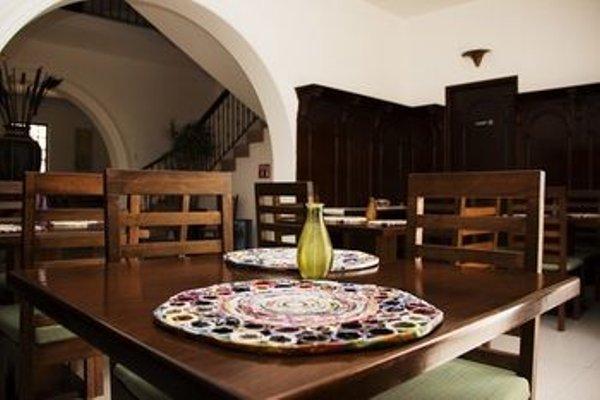Hotel Quinta Allende - фото 11