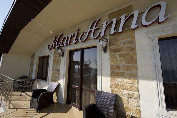 Отель МариАнна - фото 17