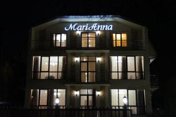 Отель МариАнна - фото 22