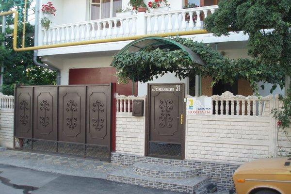 Гостевой Дом Татьяна - фото 8