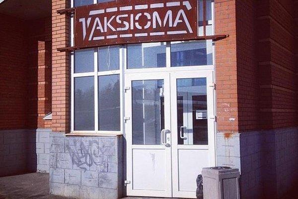 Аксиома - фото 23