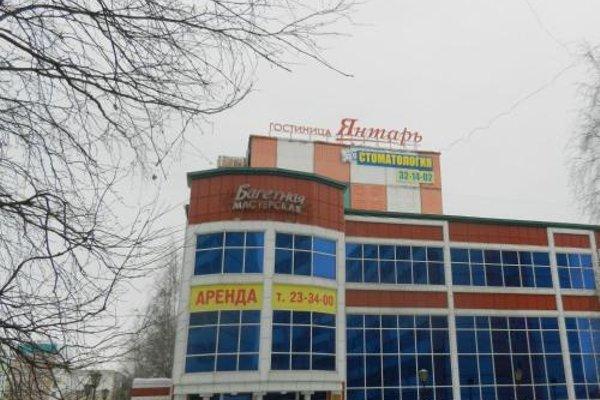 Гостиница Янтарь - фото 50