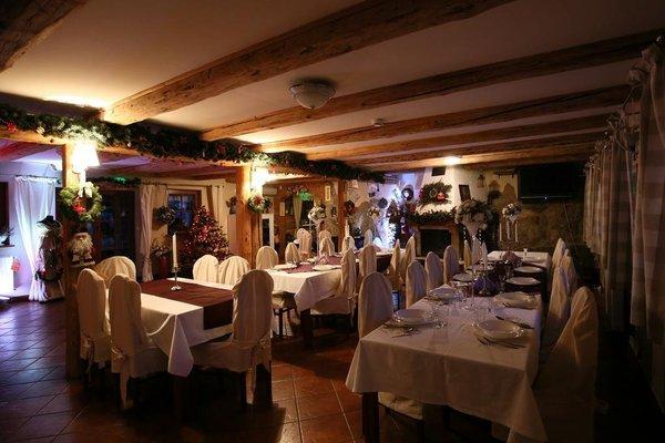 Hotelik Oranski - фото 16