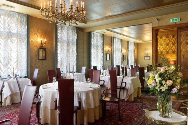 Gallery Park Hotel & SPA, a Chateaux & Hotels Collection - фото 13