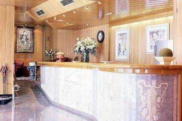 Imperial Atiram Hotel - фото 16