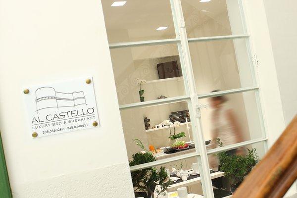 Al Castello Luxury B&B - фото 15