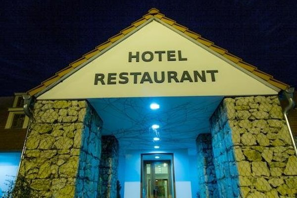Hotel Maroli Mikulov - фото 23