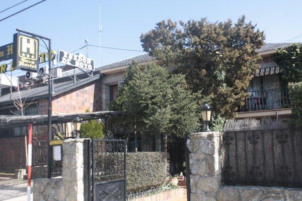 Gran Hostal Asador de Soto - фото 12