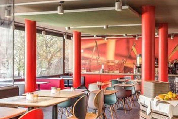 Hotel Ibis Bregenz - фото 13