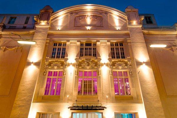 Отель «Ruby Sofie Vienna» - фото 21