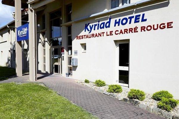 Kyriad Cholet - фото 23