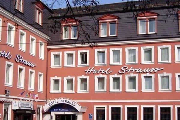 City Partner Hotel Strauss - фото 22