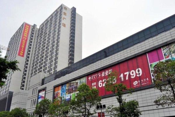 Guangzhou Hiphop Apartment (He Sheng Square) - фото 23