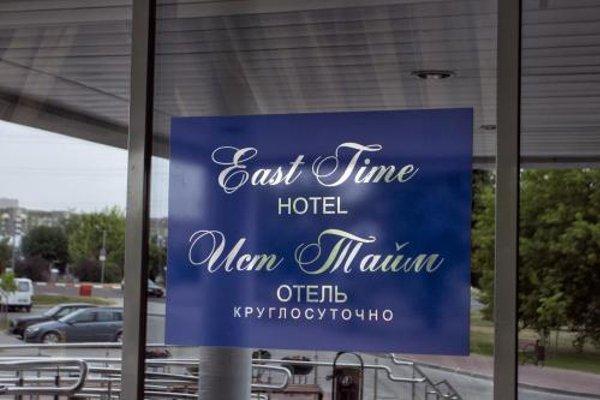 Ист Тайм Отель - фото 21