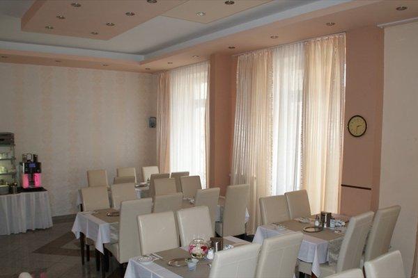 Hotel Luisenhof - фото 21