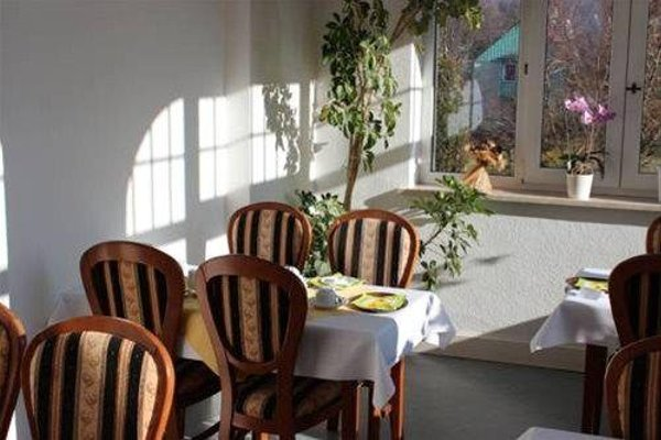 Wellnesshotel Jagdhaus - фото 12
