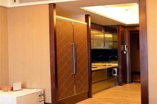 Guangzhou Zhaopai International Apartment Hotel - 12