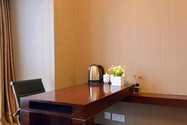 Guangzhou Zhaopai International Apartment Hotel - 15