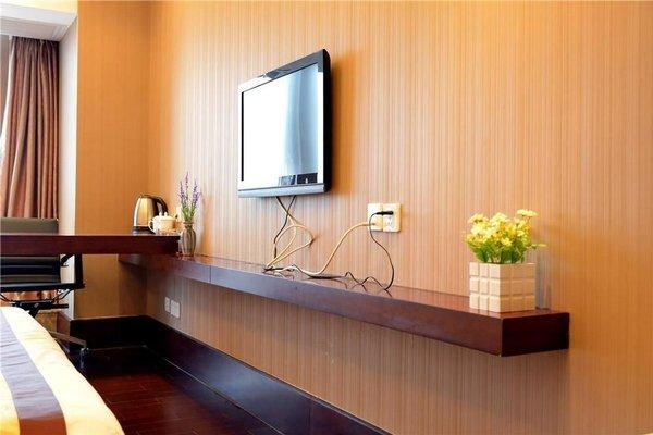 Guangzhou Zhaopai International Apartment Hotel - 16
