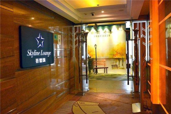 Guangzhou Zhaopai International Apartment Hotel - 17