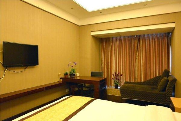 Guangzhou Zhaopai International Apartment Hotel - 3