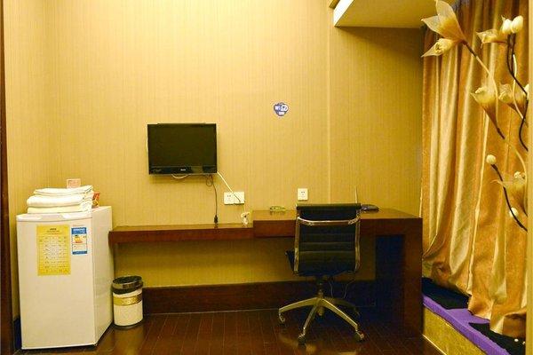 Guangzhou Zhaopai International Apartment Hotel - 6