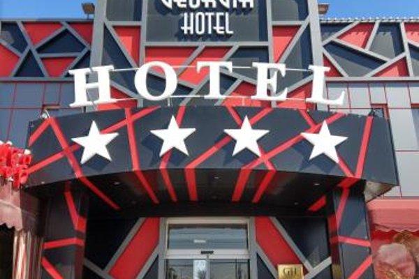 Georgia Hotel - фото 22
