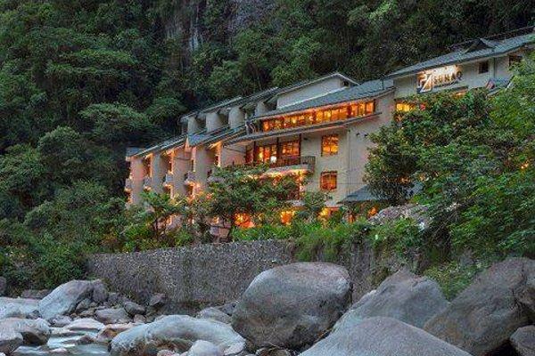 Sumaq Machu Picchu Hotel - фото 20