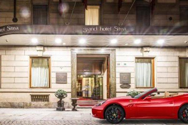 Grand Hotel Sitea - фото 19