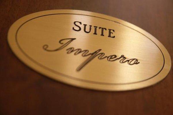 Hotel Sofia - фото 16