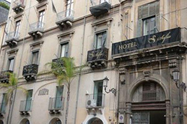 Hotel Sofia - фото 22