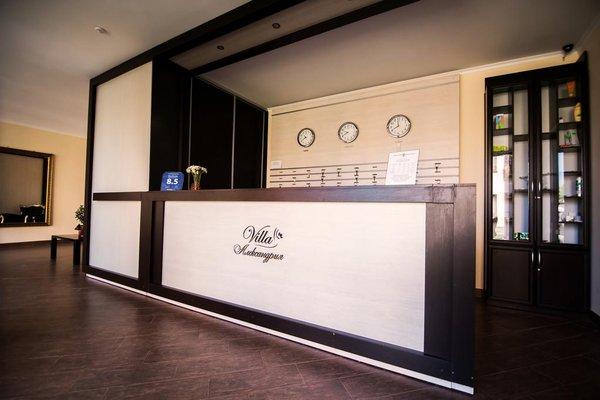 Отель Вилла Александрия - фото 11