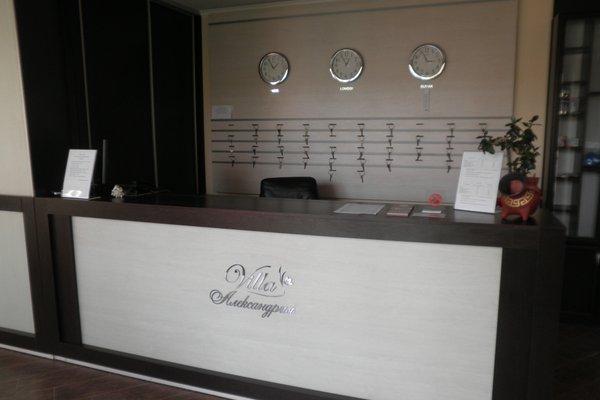 Отель Вилла Александрия - фото 12