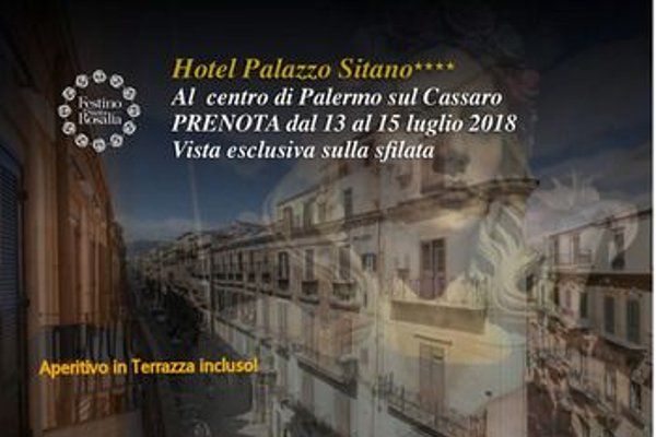 Отель Palazzo Sitano - фото 19