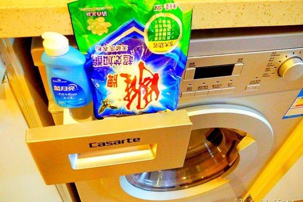 Guangzhou Bojing Hopson Plaza Apartment - фото 15
