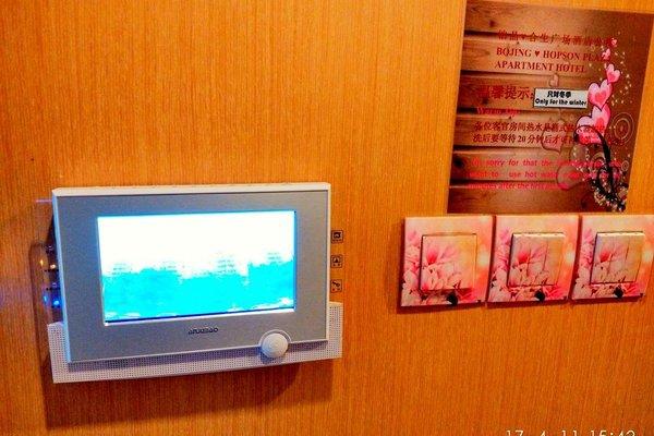 Guangzhou Bojing Hopson Plaza Apartment - фото 6