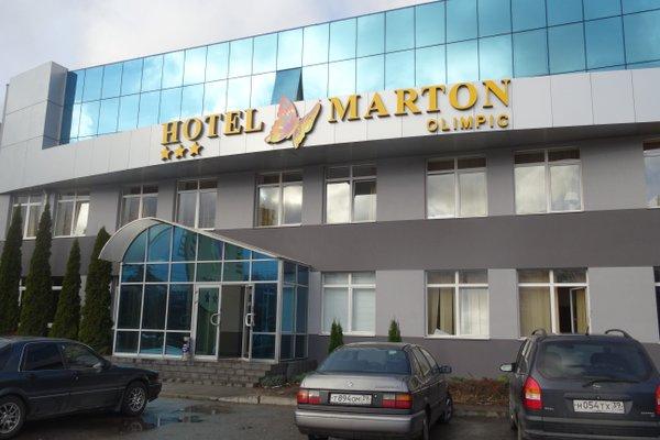 Отель Мартон Олимпик - фото 56