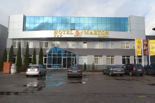 Отель Мартон Олимпик - фото 57