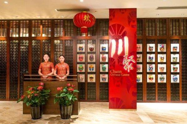 Chengdu Airport Hotel - фото 15