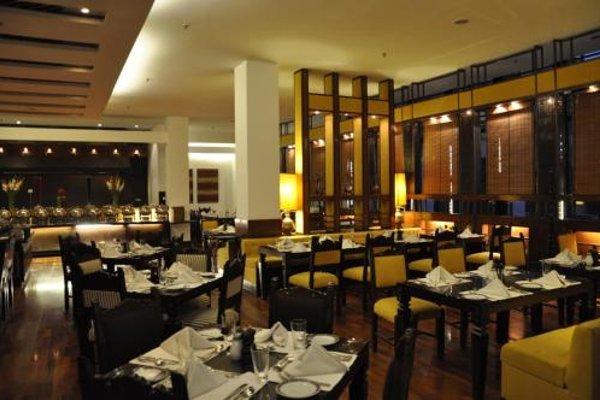 Kabul Serena Hotel - 10